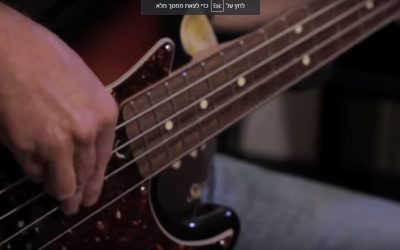 How to Record a Song – Recording Guitar and Bass